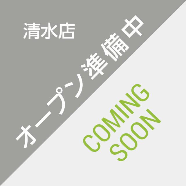 fiteasy フィットイージー 清水店,静岡,24時間フィットネスジム