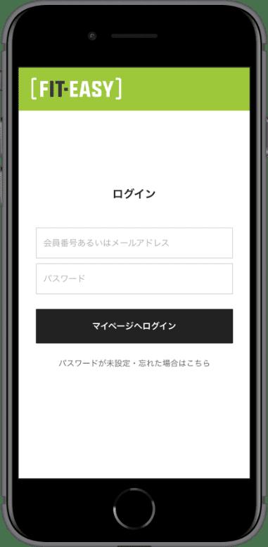 マイページへのログイン画像