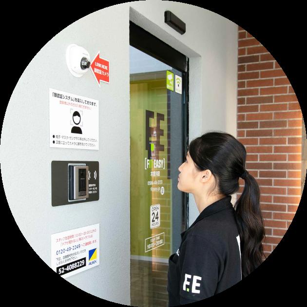 フィットーイージー入り口,顔認証システム