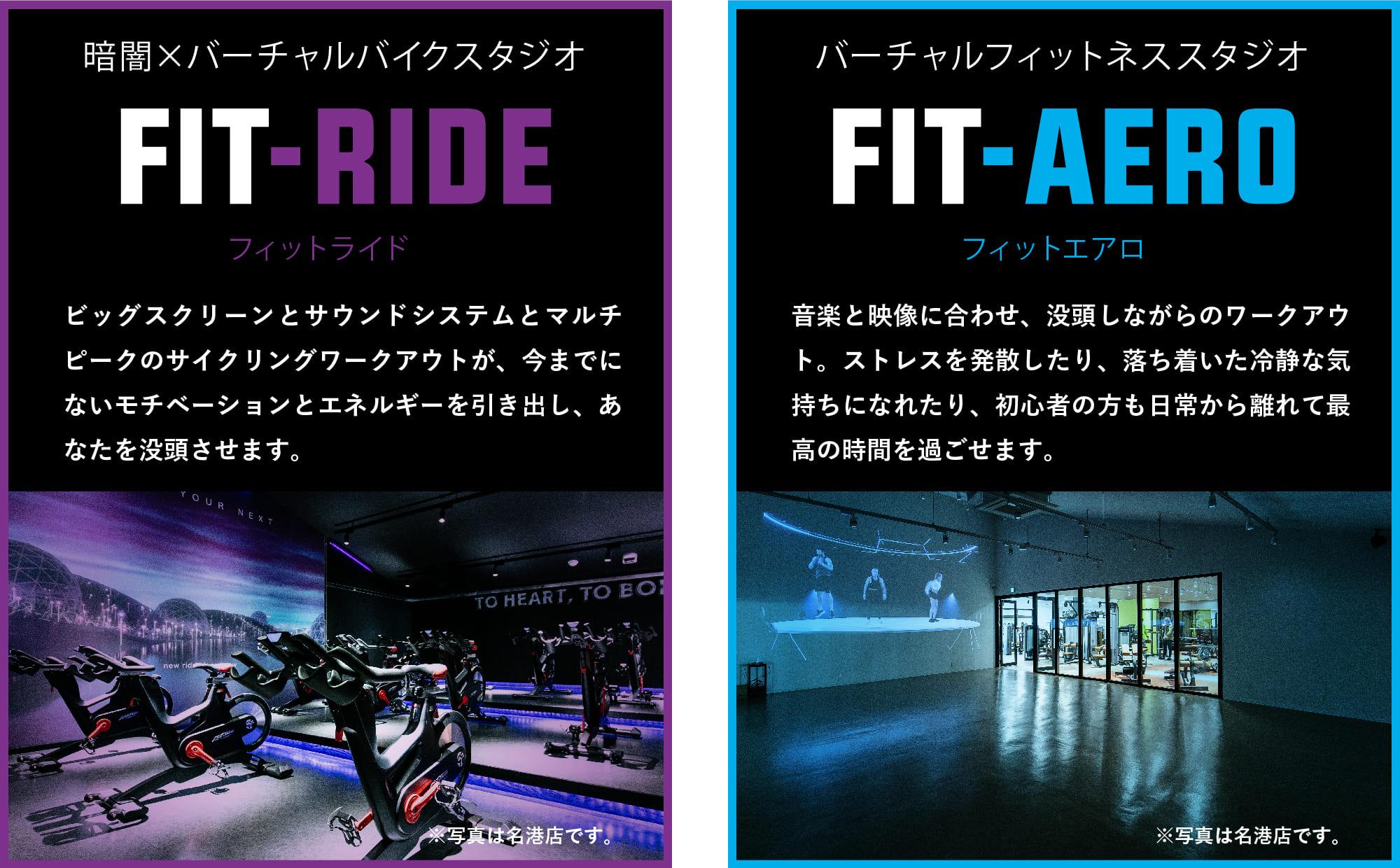 FIT-EASY 松阪郷津店の画像