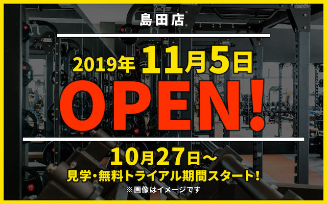 fiteasy フィットイージー 島田店,24時間フィットネスジム