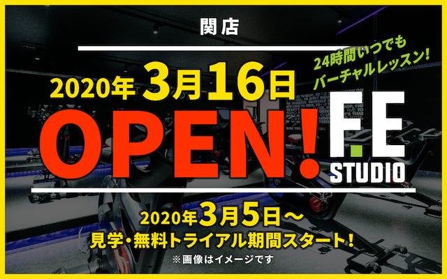 fiteasy フィットイージー 関店,岐阜,24時間フィットネスジム