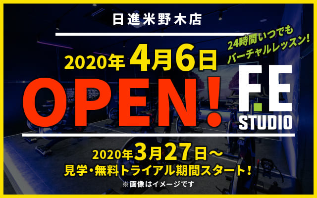 fiteasy フィットイージー 鳴子店,愛知,24時間フィットネスジム