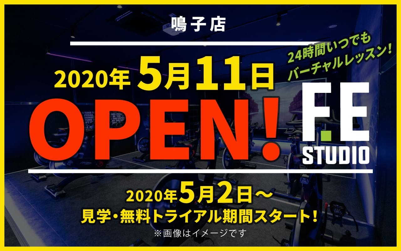 24時間年中無休のフィットネスジム,フィットイージー,名古屋鳴子店