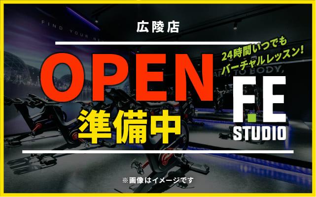 fiteasy フィットイージー 広陵店,奈良,24時間フィットネスジム