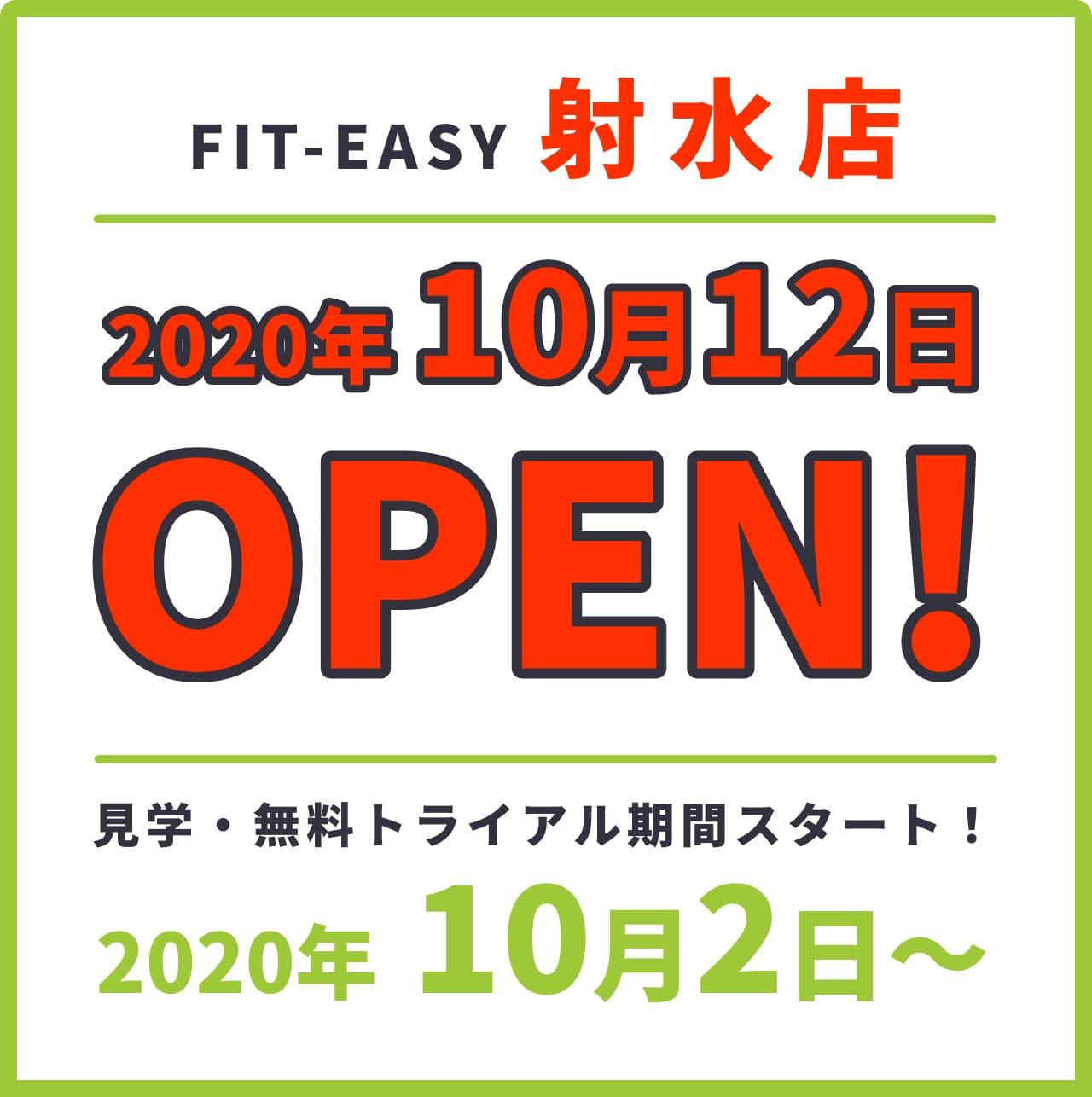 フィットイージー 射水店,富山,24時間フィットネスジム