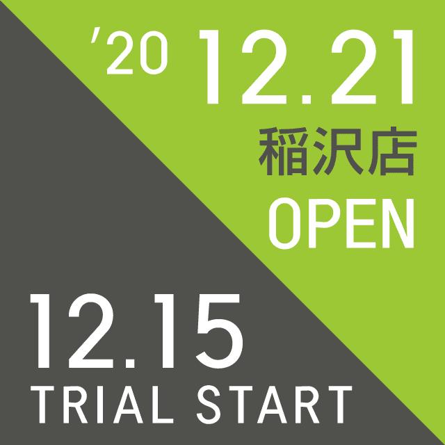 フィットイージー稲沢店,24時間フィットネスジム