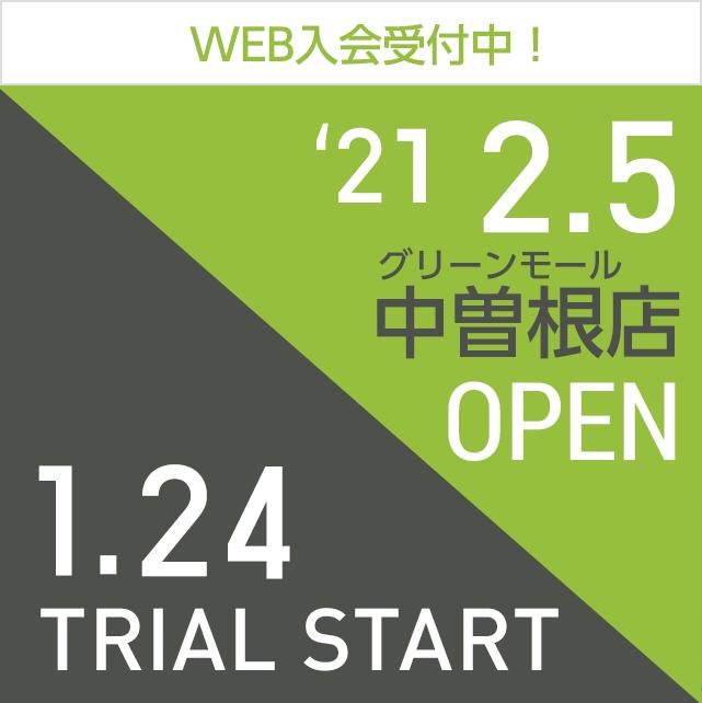 fiteasy フィットイージー グリーンモール中曽根店,富山,24時間フィットネスジム