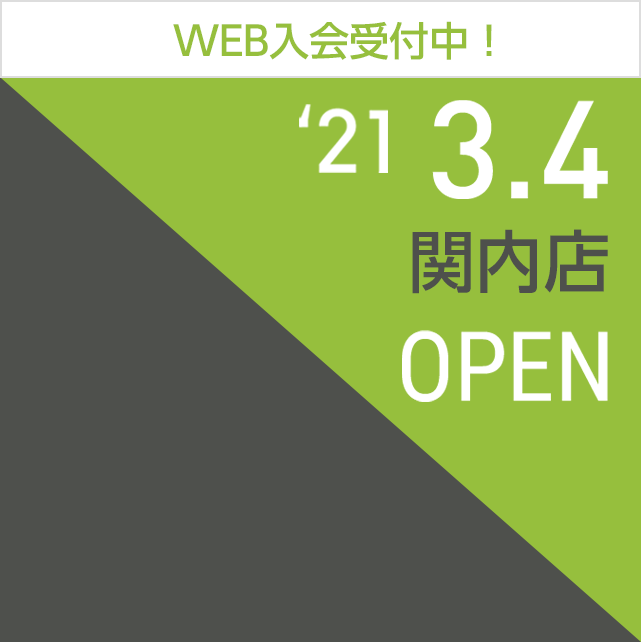 fiteasy フィットイージー 関内店,神奈川,24時間フィットネスジム