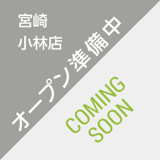 fiteasy フィットイージー 宮崎小林店,宮崎県,24時間フィットネスジム