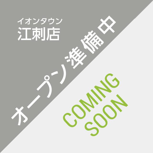 fiteasy フィットイージー イオンタウン江刺店,岩手県,24時間フィットネスジム