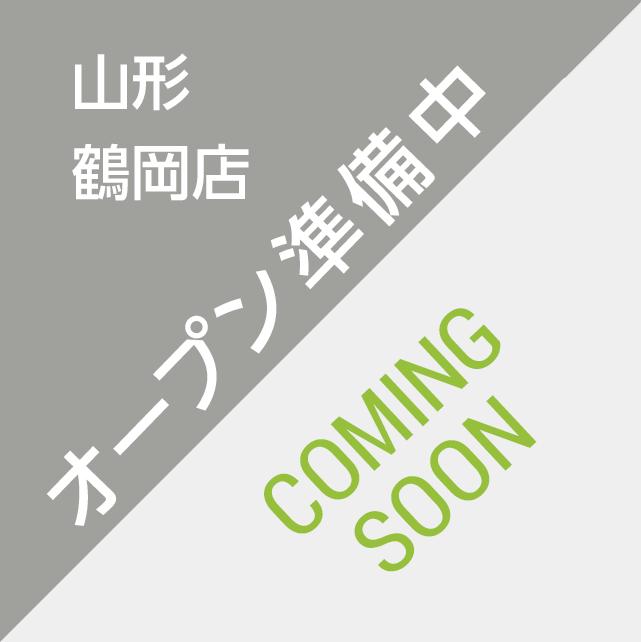 フィットイージー 山形鶴岡店,24時間フィットネスジム